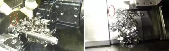metal chip in machining process